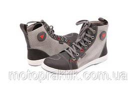 Modeka TOWNY Boots, EU42 Мотоботинки городские с защитой