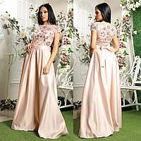 """Розовое атласное вечернее платье макси """"Примроуз"""", фото 1"""