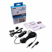 Петличный микрофон BOYA BY M1, петличка Боя для камеры и смартфона