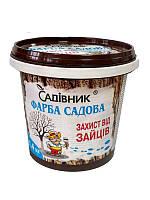 Защитная Садовая краска БЛОК (ЗАЩИТА от ЗАЙЦЕВ) / 1,400 г