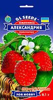 Земляника Александрия садовая ремонтантная зимостойкая / 0,1 г