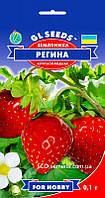 Земляника Регина садовая ремонтантная многолетняя / 0,1 г