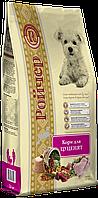 Корм для щенков РОЙЧЕР(Roycher) Для ЦУЦЕНЯТ с куриным мясом, 7,5 кг, Акция