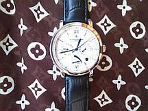 Часы Vacheron Constantin 229 реплика
