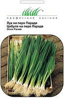 Лук на зелень Параде / 200 семян