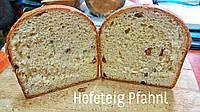 Смесь для сдобной дрожжевой выпечки «Хефетайг» 20%  (Hefeteig, Австрия) 1 кг