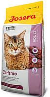 Сухой корм 10 кг для кошек старше 7 лет Йозера / Carismo Josera