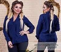 Строгая однотонная блуза с длинными рукавами