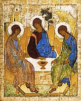 Святая Троица (165 х 200 мм)