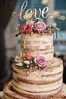 """Топпер """"Love"""" на торт, в букет, декорации, дерево"""
