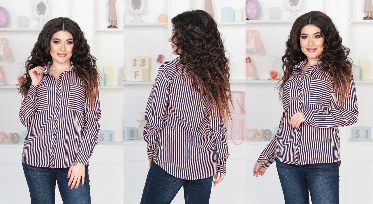 6667b66a03c Рубашка женская