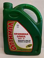 Масло промывочное Оптимал 4л
