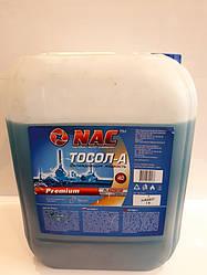 Охлажд. жидкость  ТОСОЛ  NAC   A40  (стандарт -30)  10кг