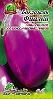 Семена Баклажан Фиалка / 30  шт