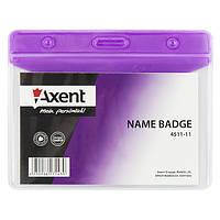 Бейдж горизонтальный Axent 83х52мм глянцевый фиолетовый 4511-11-A