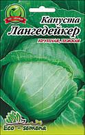 Семена капуста  Лангедейкер для хранения / 5 г