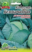 Семена капуста  Белокачанная для хранения / 5 г