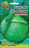 Семена капуста До Весны для хранения / 5 г