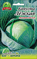 Семена капуста Лёжкая для хранения / 5 г