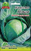 Семена капуста Ольга для хранения / 5 г