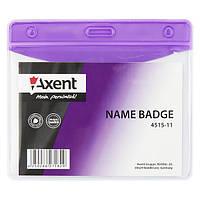 Бейдж горизонтальный Axent 100х70мм глянцевый фиолетовый 4515-11-A