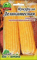 Семена Кукуруза сахарная Деликатесная / 20 г