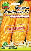 Семена Кукуруза сахарная Бондюэль F1 / 15 г