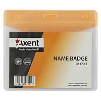 Бейдж горизонтальный Axent 100х70мм матовый оранжевый 4517-12-A