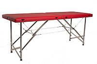 """Массажный стол кушетка """"Стандарт"""" Складной для косметологических и массажных процедур Красный"""