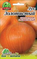 Семена Лук Золотыстый однолетний  / 15 г