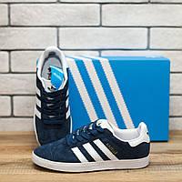 Adidas Gazelle синие, женские