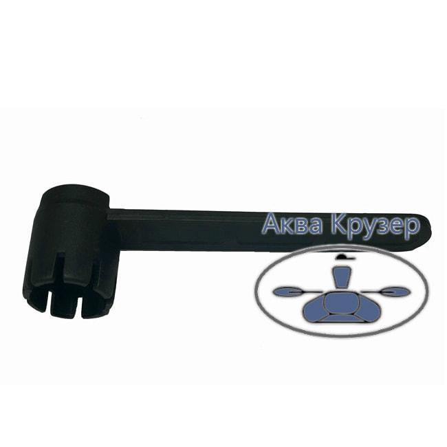 Ключ для клапана Борика для надувных лодок ПВХ
