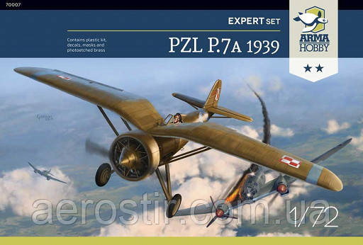 PZL P.7a Набор экспертов 1939 1/72 ARMA HOBBY 70007