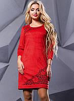 Замшевое красное платье с перфорацией Д-1061