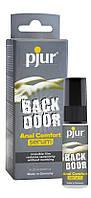 Гель-смазка для анального секса pjur backdoor Serum 20 мл