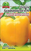 Семена Перец сладкий Калифорнийское Чудо золотое / 0,3 г