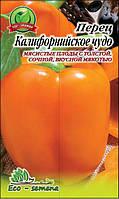 Семена Перец сладкий Калифорнийское Чудо оранжевое / 0,3 г