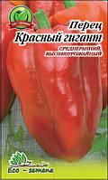 Семена Перец сладкий Красный гигант / 0,3 г