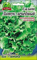 Семена Салат Латук лечебный  / 1 г