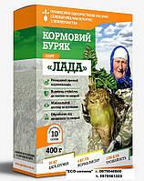 Семена Свекла кормовая Лада + протравитель, Беларусь / 400 г