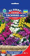 Семена Статица Пасифик смесь / 0,1 г