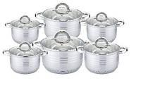 Набор кухонной посуды 12 предметов EB-4014