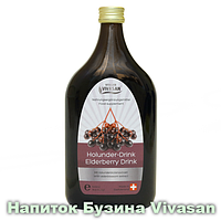 Напиток Бузина черная/Elderberry Vivasan, Швейцария Арт. D 203, емк. 500 мл