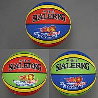 Мяч баскетбольный 779-272 (40) 570-580 грамм, 3 цвета, размер №7
