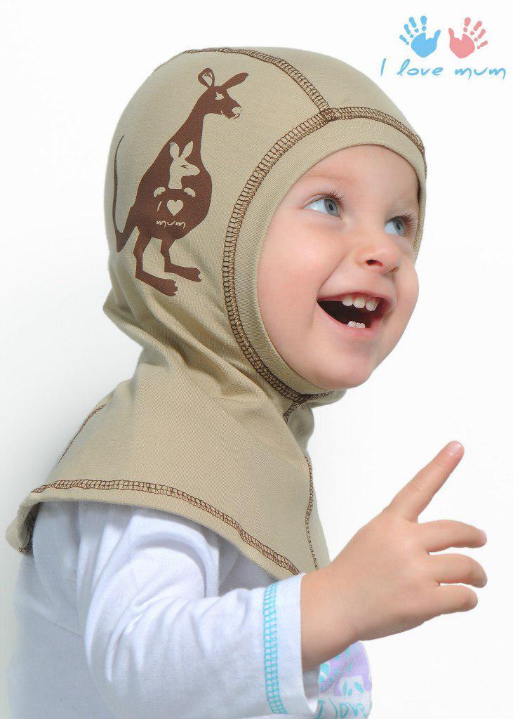 Шапка - шлем, поддева I love mum беж с кенгуру, трикотажная