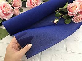 Мешковина темно синяя (рулон)