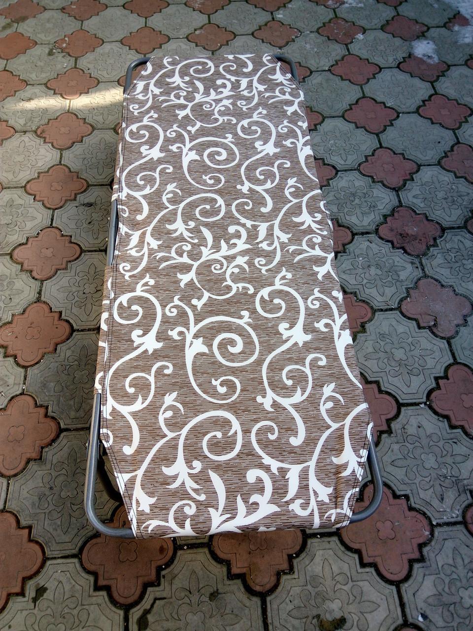 Раскладушка Детская с высоким натяжение ткани