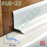 Белый накладной плинтус для окантовки ванны SALAG.