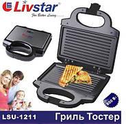 Гриль тостер LSU-1211