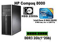 """Системный блок """"HP Compaq 8000"""" /Intel Core2 Duo 8600/DDR3 2Gb/HDD 250Gb 160 гб, 2 Гб, 4-х Ядерний, Intel® Core™2 Quad Q6600 2,40 ГГц"""